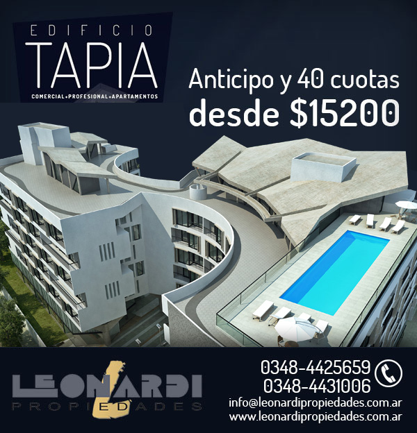 tapia mail 3